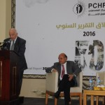 PCHR Launches Its 2016 Annual Report