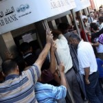 PCHR Calls upon Palestinian Authority to Cancel Immediately Its Decision to Deduct from Servants' Salaries in Gaza Strip