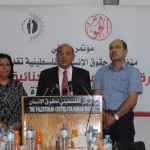 Palestinian Human Rights Organizations Hold Press Conference to Declare Submission of Forth Substantive Communication to ICC on Israeli Settlement Activity in oPt
