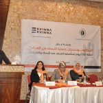 "In Presence of Her Excellency Minister of Women's Affairs Dr. Haifa Al-Agha and Active Participation of Women's and Human Rights Civil Society Organizations, PCHR's Women's Unit Organizes Workshop Titled as, ""Protecting Women From Violence: Challenges and Problems"""