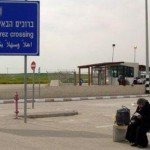 State of the Gaza Strip Border Crossings (01 - 31 May 2018)