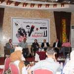 "On World Press Freedom Day, PCHR Organizes Activities on  ""No to Targeting Truth"""