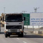 "Tightening Closure Imposed On the Gaza Strip For 11th  Year, Israeli Authorities Impose Closure On the Only Commercial Crossing in the Gaza Strip "" Karm Abu Salem"" and Reduce Fishing Area"