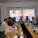 "PCHR Organizes Panel Discussion Titled: ""Executive Regulations of Social Security Law"""
