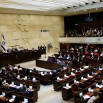 PCHR Strongly Condemns Israeli Knesset's Approval of the first preliminary reading of Bill to expel families of Palestinians involved in attacks