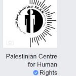 Facebook Officially Verifies PCHR's Page