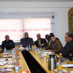 PCHR Organizes Panel Discussion on Decision to oblige Journalists to Obtain Press Cards for Practicing their Work with Official Authorities in Gaza