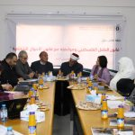 "Women's Unit Holds Panel Discussion titled as ""Palestinian Child Law and Aligning it with Personal Status Law"""