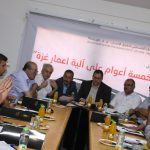"PCHR Organizes Workshop Titled ""Five Years After the UN Gaza Reconstruction Mechanism"""