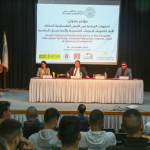 "PCHR Participates in Conference on ""Collective Punishment in oPt"""