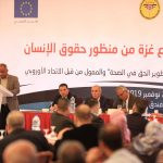 "PCHR and PMRS Joint Conference on: ""Gaza Strip's Health Sector from a Human Rights Perspective"""