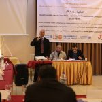 HAYA Joint Programme to Eliminate Violence against Women: PCHR Starts Training Courses for Educational Institutions' Staff