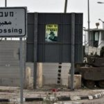 13 Years of Closure, PCHR Condemns Enhanced Closure on the Gaza Strip
