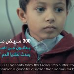 Medicine Shortage Threatening Lives of Thalassemia Patients