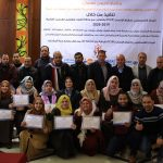 HAYA Joint Programme to Eliminate Violence against Women: PCHR Concludes Five Training Courses for Educational Institutions' Staff