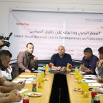 "PCHR Organizes Workshop on: ""Naval Blockade and Its Repercussions on Fishermen's Rights"""