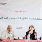 """PCHR's Women's Rights Unit Holds Panel Discussion: """"Sharia Courts for the Best Interest of Children"""""""