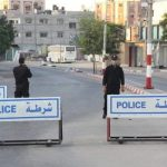 PCHR Warns of Health Sector Collapse and Suspension of Health Services in the Gaza Strip