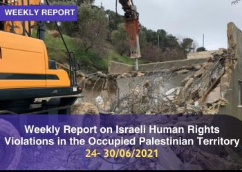 Weekly Report on Israeli Human Rights Violations in the Occupied Palestinian Territory (24 – 30  June 2021)